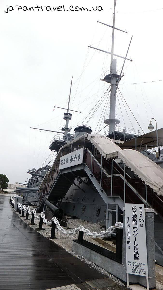 14 entrance into Mikasa Museum, Мікаса, Японія