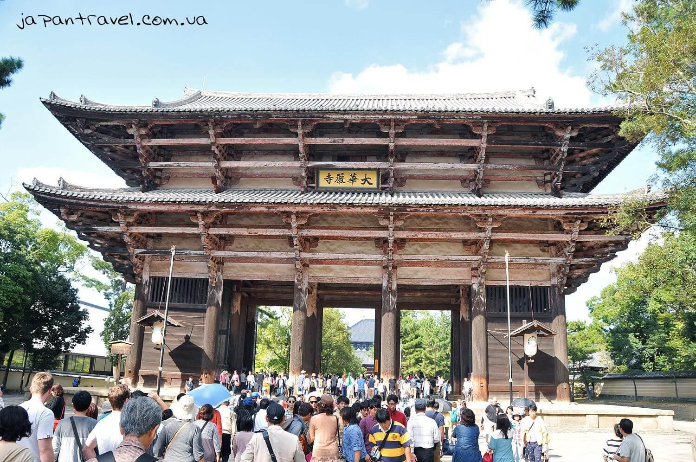Ворота Тодайджі