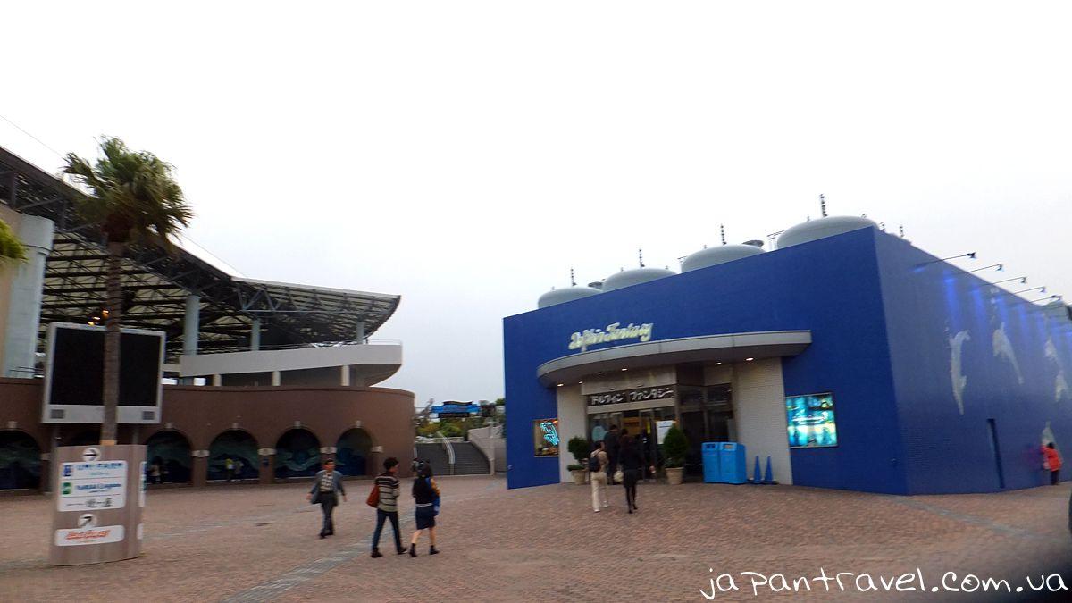 йокогама-сіперадайз-океанаріум-дельівнарій-Japan-Travel-мандрівки-японією