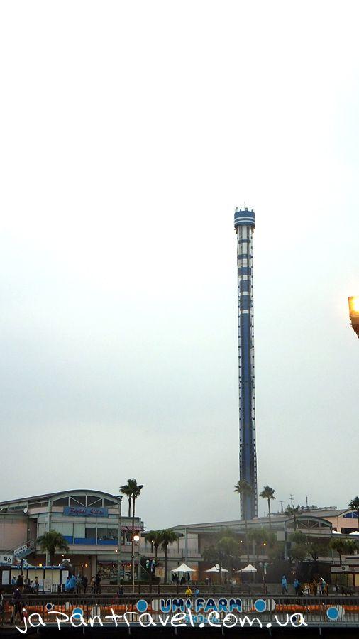 Yokohama-Hakkeijima-Sea-Paradise-атракціон-вежа-мандрівки-японією