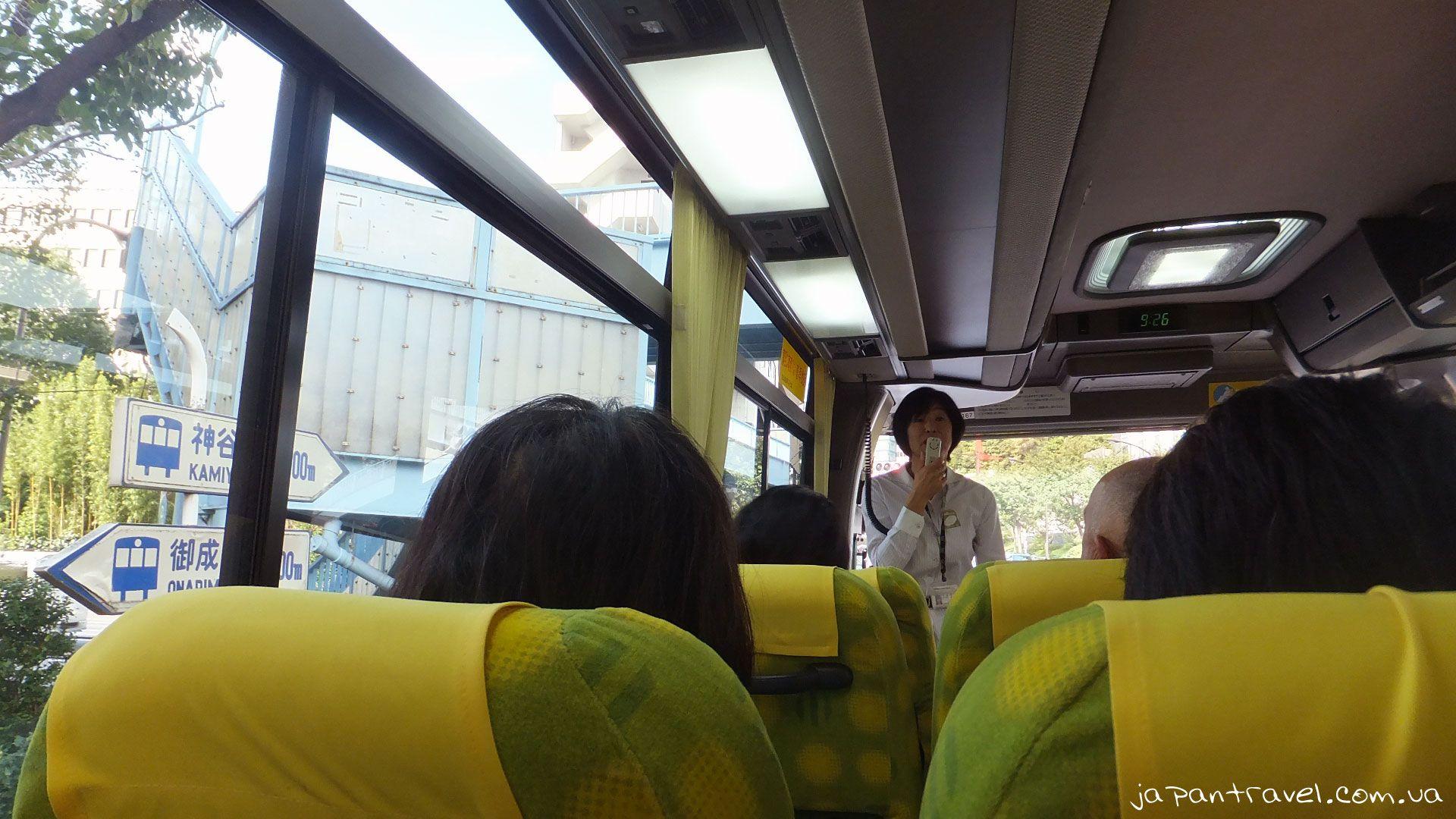 екскурсійний-автобус-токіо