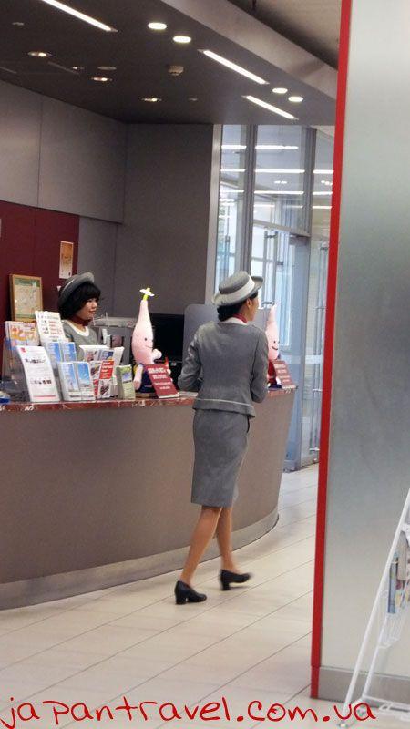 персонал-токійської-вежі