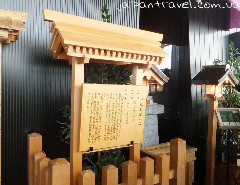 токіо-тауер-синтоїстський-храм-мандрівки-японією